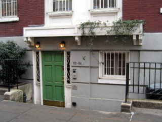 Famous Celebrities and Their First Apartments in NYC